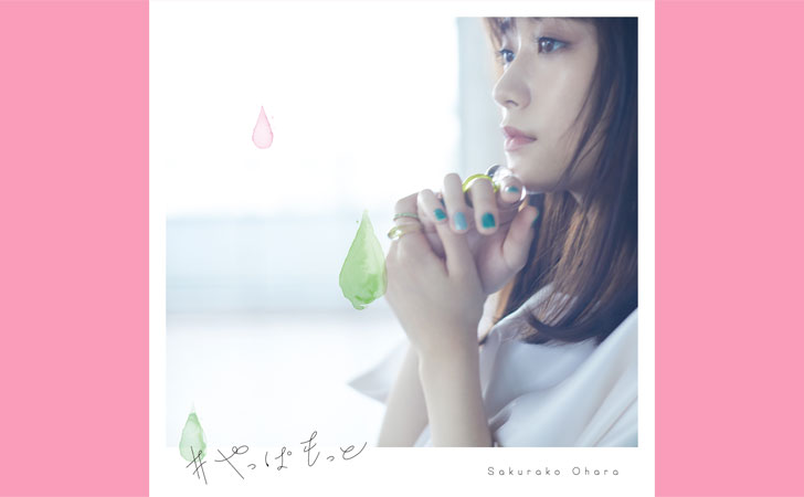 【初回限定盤A】収録曲&内容(CD+DVD)