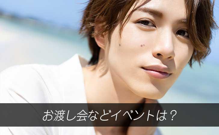 『TOSHIKI』発売記念サイン会